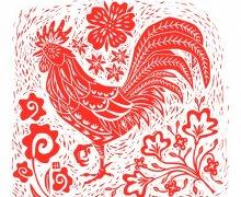 Rooster2.jpg