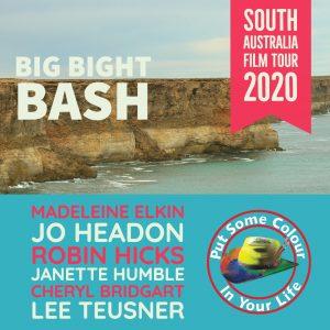 South Australia Film Tour Announced Tour